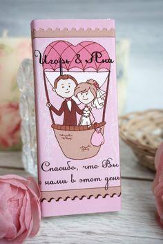 """Свадебный шоколад """"Воздушный шар"""""""