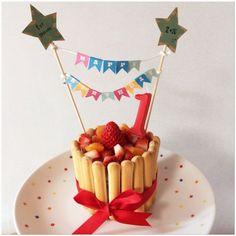 生まれてはじめての特別な日。誕生日には欠かせないケーキを手作りしてみませんか?最初に祝う1歳の誕生日だからこそ、きちんとお祝いしたいですよね。赤ちゃんが食べられて簡単に作れるものやアレルギー素材を除去したレシピを集めました。大切な記念日を盛大にお祝いしましょう。