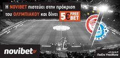 Ο Ολυμπιακός υποδέχεται την Ντνίπρο στην έδρα του και η Novibet προσφέρει ένα Free Bet 5€