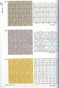 Gallery.ru / Фото #2 - Crochet Patterns 300 - WhiteAngel
