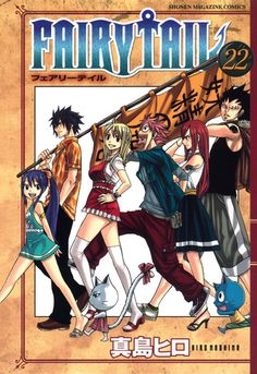 File:Volume 22 Cover.png