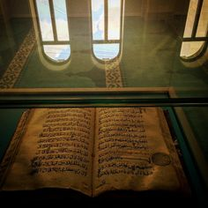 Old Quran #light #sky #clouds #windows #silouettes #lines #shadows #messages #secrets #mystery #way #soul #reflections #conversationswithgod #colors #mood #moments #geniusloci #une_hirondelle by une_hirondelle1 Old Quran #light #sky #clouds #windows #silouettes #lines #shadows #messages #secrets #mystery #way #soul #reflections #conversationswithgod #colors #mood #moments #geniusloci #une_hirondelle