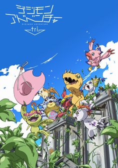The final digiegg on Digimon Adventure tri. site is finally hatched! Aside from the new poster, it is announced that Digimon Adventu. Otaku Anime, Anime Manga, Digimon Adventure Tri., Pokemon, Digimon Digital Monsters, The Ancient Magus, Samurai Champloo, New Poster, Neon Genesis Evangelion