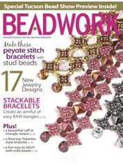 Your free membership provides you: Inspiration – Beading Daily newsletters with product reviews, techniques, and free patterns and projects Convenience – information about events, workshops, and more delivered to your inbox from Beading Daily Opportunity – easy access to free online photo and video instruction galleries for beading creations Savings – special offers delivered to…