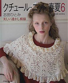 mad1959 — KEITO DAMA №086/1995