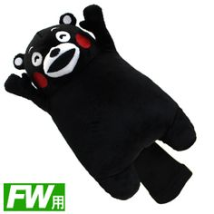 5 ♦ Winnie Mont for fairway wood head cover (Hermes links anime toys! cover gift competition prize giveaway here)