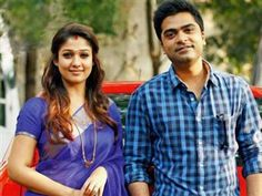 Will Nayanthara weds Simbu in the end of the upcoming tamil movie 'Idhu Namma Aalu' ? Don't get excited, both of the young stars are work. Latest Movies, New Movies, Hd Photos, Cover Photos, Hd Wallpapers For Mobile, Facebook Profile Picture, Twitter Image, South Indian Film, Artists For Kids