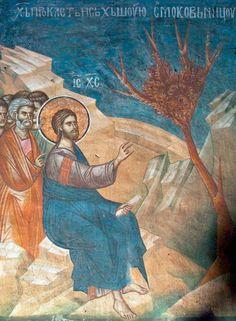 Fresco of Christ cursing the fig tree Religious Images, Religious Icons, Religious Art, Byzantine Icons, Byzantine Art, Life Of Christ, Jesus Christ, Tree Icon, Fig Tree