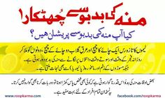 Umda cheez he.Hakeem Hafiz Muhammad