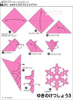 最简单的剪纸-剪纸雪花