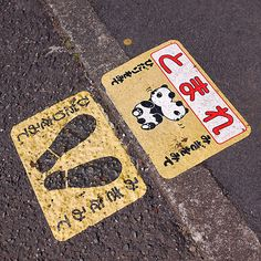 side walk art for little children to check both sides before crossing. #PhotojournalismJapan #JapaneseDesign