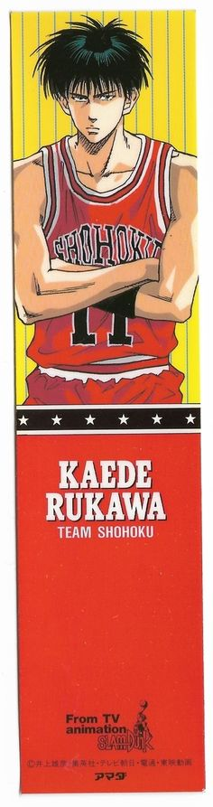 Slam Dunk Kaede Rukawa Bookmark Sticker Banpresto e Anime Toys, Slam Dunk, Hunter X Hunter, Manga, Digimon, Final Fantasy, Anime Characters, Basketball, Japan