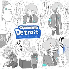 Detroit Become Human, Geek Stuff, Funny, Anime, Games, Random, Robot Design, Geek Things, Funny Parenting