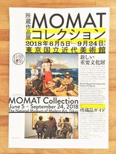 MOMAコレクション