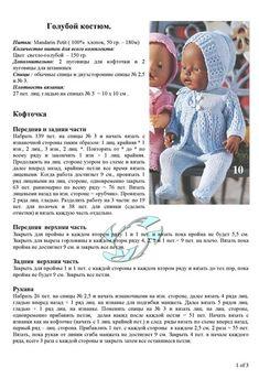 Одежда и мебель для кукол | Записи в рубрике Одежда и мебель для кукол | Дневник Irianna : LiveInternet - Российский Сервис Онлайн-Дневников