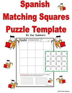 Spanish Matching Squares Puzzle Template for Students - Students get double vocabulary practice with this puzzle because they first create it and then they solve it!