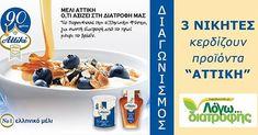 Μεγάλος ΔΙΑΓΩΝΙΣΜΟΣ από το Logodiatrofis.gr με 1 τυχερό νικητή!! Πάρε μέρος τώρα :  Κάνε Follow το @logodiatrofis.gr  Κάνε tag 3 φίλους σου . #logodiatrofisdiagonismos #contest #diagonismos #giveaway Περισσότερα και για συμμετοχή και από το FB δείτε στο www.Logodiatrofis.gr