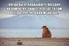 Русская Сибирь | Алтай | Байкал | Природа