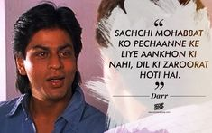 50 Lesser-Known Dialogues By Shah Rukh Khan You Probably Haven't Heard Shyari Quotes, Song Lyric Quotes, Hindi Quotes, Movie Quotes, Best Movie Dialogues, Famous Dialogues, Strong Quotes, Positive Quotes, Dear Zindagi Quotes