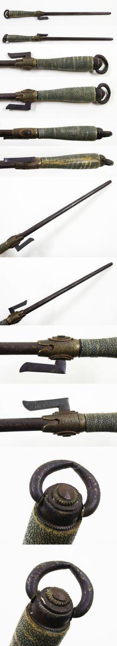 Late Edo samurai Jitte