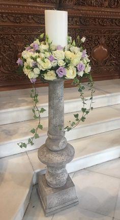 Fleurs trikala greece