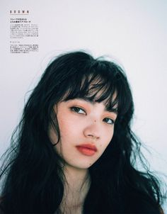 "junname: ""Nana Komatsu for Mina Magazine April 2018 "" Japanese Models, Japanese Girl, Japanese Fashion, Hairstyles With Bangs, Trendy Hairstyles, Nana Komatsu Fashion, Red Bangs, Hair Bangs, Komatsu Nana"