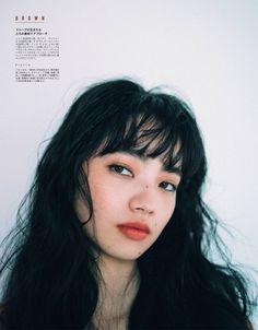 "junname: ""Nana Komatsu for Mina Magazine April 2018 "" Hairstyles With Bangs, Trendy Hairstyles, Nana Komatsu Fashion, Red Bangs, Hair Bangs, Komatsu Nana, Updo Tutorial, Black Makeup, Spring Makeup"
