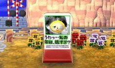 【どう森3DS】夢見の館で参村できる神と呼ばれる村や人気村まとめ - NAVER まとめ