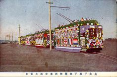 decorated Japanese tram