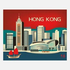 Hong Kong Print, $22, now featured on Fab.