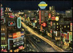 Tokyo Night View of Ginza from Sukiyabashi Post War 絵葉書東京銀座数寄屋橋交叉夜景戦後