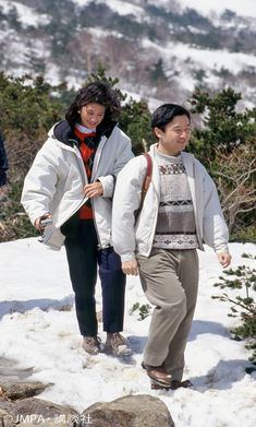 Empress and Emperor of Japan Manish, Mountaineering, Emperor, Bose, Old And New, Indiana, Royalty, Bomber Jacket, Casual