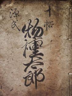 Chinese / tumblr_lut7qpmGlS1r54owuo1_1280.jpg (960×1280)