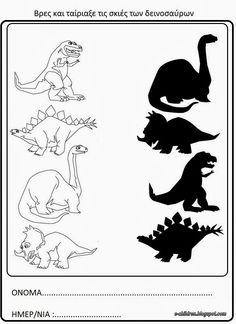 1 million+ Stunning Free Images to Use Anywhere Dinosaur Worksheets, Dinosaur Activities, Earth Day Activities, Dinosaur Crafts, Toddler Learning Activities, Preschool Worksheets, Book Activities, Dinosaurs For Toddlers, Dinosaurs Preschool