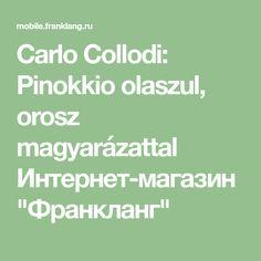 "Carlo Collodi: Pinokkio olaszul, orosz magyarázattal Интернет-магазин ""Франкланг"""