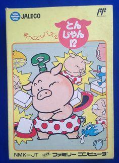 #Famicom :  Ochin ni Toshi Puzzle Tonjan !? NMK-JT http://www.japanstuff.biz/ CLICK THE FOLLOWING LINK TO BUY IT ( IF STILL AVAILABLE ) http://www.delcampe.net/page/item/id,0365981749,language,E.html