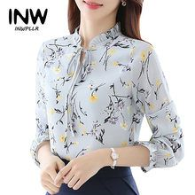 Kleid nähen – Little things Blusas Women Tops Blouses Ladies Chiffon Long Sleeve Floral Shirt Women Slim Camisas Mujer Plus Size Chemise Femme White Black Moda Floral, Mode Outfits, Fashion Outfits, Style Fashion, White Fashion, Womens Fashion, Fashion Design, Formal Blouses, Chiffon Shirt