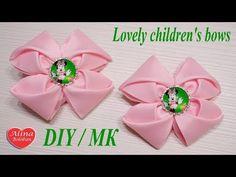 Милые детские банты из репса. Мастер класс / Lovely children's bows. Hand made. tutorial - YouTube