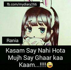 Mujh say bhi nahi hota Mot parhti ha kaam karty Attitude Quotes For Girls, Crazy Girl Quotes, Girly Quotes, Crazy Girls, Girls Life, Funny Statuses, Cute Funny Quotes, Funny Picture Quotes, Photo Quotes