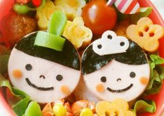 Hina Doll's Day Character Bento Rice Balls Recipe -  Yummy this dish is very delicous. Let's make Hina Doll's Day Character Bento Rice Balls in your home!