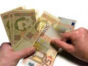 Изменен порядок налогообложения пассивных доходов украинцев: как будут считать налоги с дивидендов, процентов, роялти и инвестиционных доход...