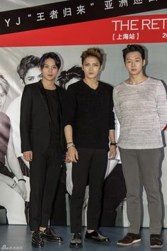 JYJ in Shanghai, Press Conference 140920