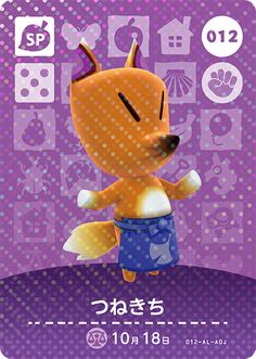 Animal Crossing amiibo cards and amiibo figures - Official Site- Animal Crossing amiibo cards Animal Crossing Redd, Animal Crossing Wild World, Animal Crossing Guide, Animal Crossing Pocket Camp, Animal Crossing Amiibo Cards, Animal Crossing Characters, Animal Crossing Villagers, Nintendo 3ds, Mega Man