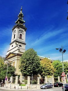 Cathedral church of St Michael the Archangel ~ Beograd
