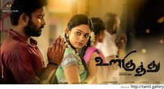 Attakathi Dinesh's next ready to hit screens - http://tamilwire.net/55400-attakathi-dineshs-next-ready-hit-screens.html