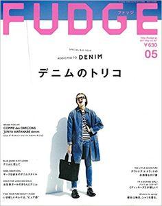 FUDGE -ファッジ- 2017年5月号 Vol.167 | |本 | 通販 | Amazon