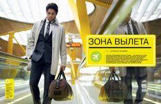 Fernando Verdasco for GQ Russia 2010