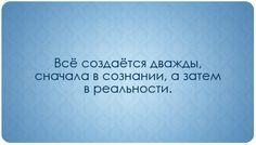 #этноспб #психология #осознанность #цитата