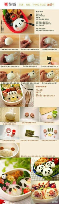 Panda, bear, pig, onigiri, rice balls, text, bento, boxed lunch; Anime Food