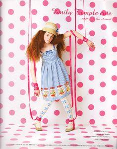 Emily Temple cute